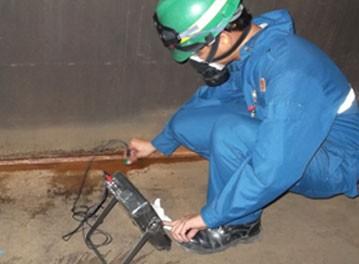 Magnetic Flux Leakage Testing Ndt Phils Inspection